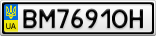 Номерной знак - BM7691OH
