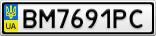Номерной знак - BM7691PC