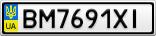 Номерной знак - BM7691XI
