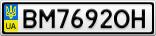 Номерной знак - BM7692OH