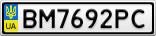 Номерной знак - BM7692PC