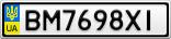 Номерной знак - BM7698XI