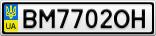 Номерной знак - BM7702OH