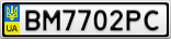Номерной знак - BM7702PC