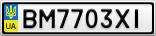 Номерной знак - BM7703XI