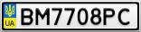 Номерной знак - BM7708PC