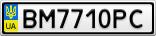 Номерной знак - BM7710PC