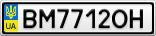 Номерной знак - BM7712OH