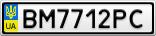 Номерной знак - BM7712PC