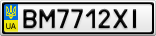 Номерной знак - BM7712XI