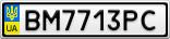 Номерной знак - BM7713PC