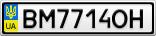 Номерной знак - BM7714OH