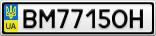 Номерной знак - BM7715OH