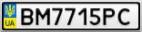Номерной знак - BM7715PC