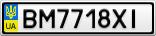 Номерной знак - BM7718XI