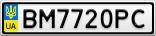 Номерной знак - BM7720PC