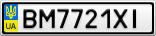 Номерной знак - BM7721XI