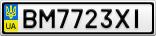 Номерной знак - BM7723XI