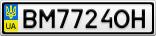 Номерной знак - BM7724OH