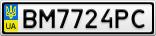 Номерной знак - BM7724PC