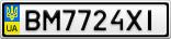Номерной знак - BM7724XI