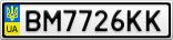 Номерной знак - BM7726KK