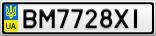 Номерной знак - BM7728XI