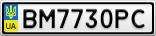 Номерной знак - BM7730PC