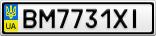 Номерной знак - BM7731XI