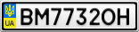 Номерной знак - BM7732OH