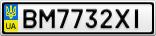 Номерной знак - BM7732XI