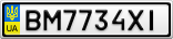 Номерной знак - BM7734XI