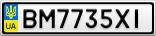 Номерной знак - BM7735XI