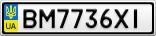 Номерной знак - BM7736XI