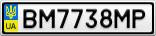 Номерной знак - BM7738MP