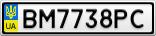 Номерной знак - BM7738PC