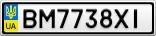 Номерной знак - BM7738XI