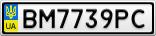 Номерной знак - BM7739PC