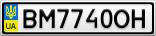 Номерной знак - BM7740OH