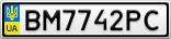 Номерной знак - BM7742PC