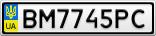 Номерной знак - BM7745PC