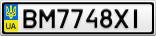 Номерной знак - BM7748XI