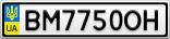 Номерной знак - BM7750OH