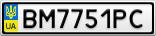 Номерной знак - BM7751PC