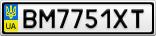 Номерной знак - BM7751XT