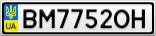 Номерной знак - BM7752OH