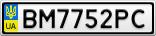Номерной знак - BM7752PC