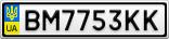 Номерной знак - BM7753KK