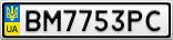 Номерной знак - BM7753PC