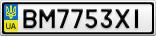 Номерной знак - BM7753XI